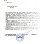 ОАО Морозовсксельмаш
