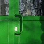 ручка скоба зеленая