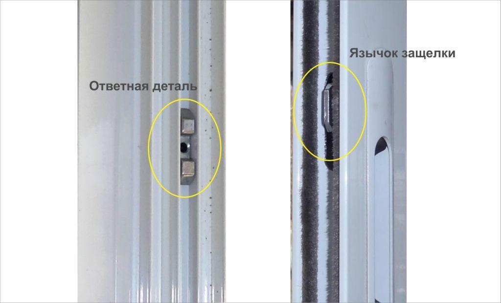 как отрегулировать защелку алюминиевой раздвижной рамы